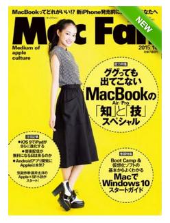 电子杂志制作 设置封面标签【黄金,白金会员功能】