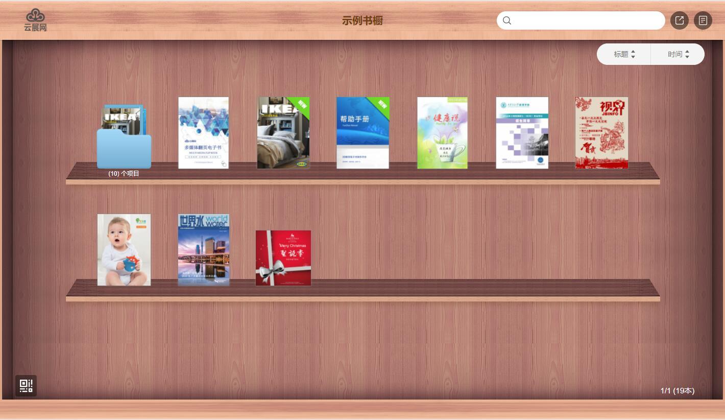 如何新建書櫥
