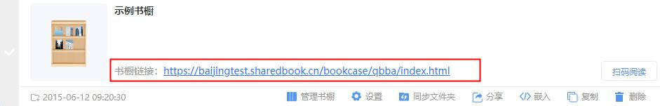如何在自己的小程序顯示云展網電子書?