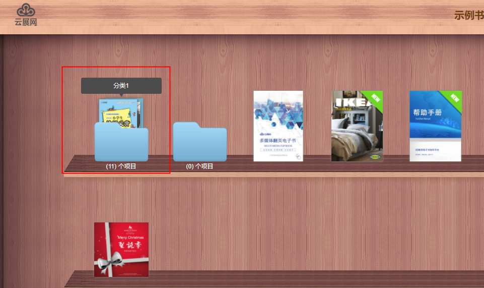 如何設置文件夾封面