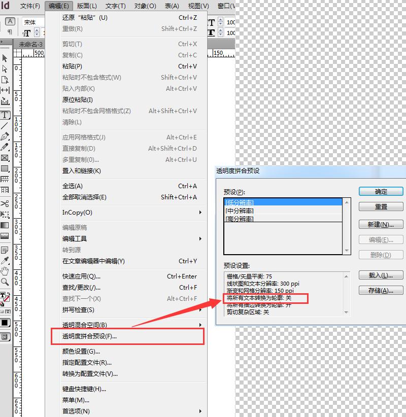 电子杂志制作 PDF排版设计建议