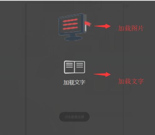 云展网自定义电子书加载页面