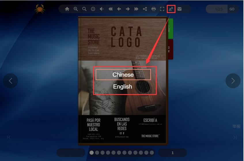 设置书本按钮提示语言